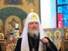 Patriarcha Kyrill: Hagia Sofia a viera v Rusku